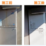 ふじみ野市上福岡で給湯器の交換
