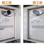 町田市小山町でPS設置の給湯器を交換