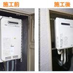 東大阪市吉田で大阪ガスの給湯器を交換