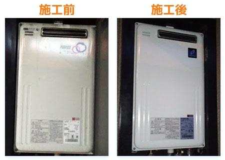 大阪市此花区梅香で給湯専用ガス給湯器を交換