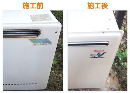 越谷市東越谷で据置型給湯器の交換