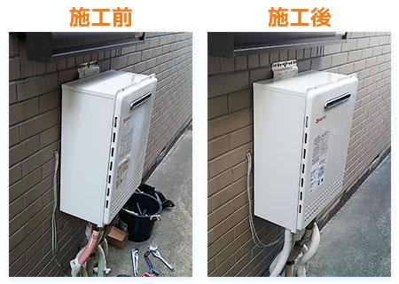 千葉市若葉区都賀でガス給湯器を交換