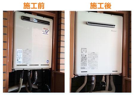 千代田区神田のマンションで給湯器の交換