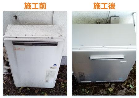 墨田区八広で据置型給湯器の交換